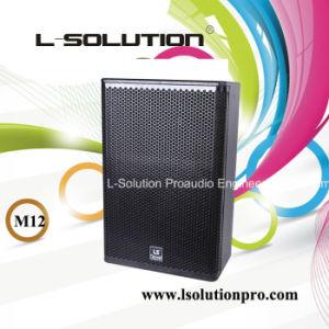 """12"""" PA Speaker Loudspeaker System"""