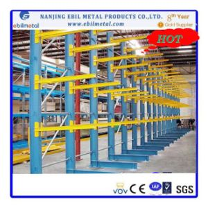 Metal Storage Cantilever Rack (EBIL-XBHJ) pictures & photos