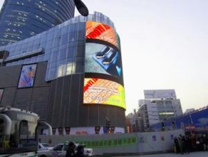 Full Color Outdoor P6 LED Display Screen for Advertising pictures & photos