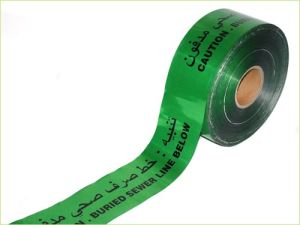 Al Foil Underground Detectable Warning Tape Green Color pictures & photos
