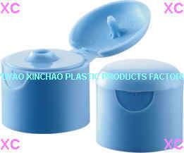 Flip Cap with Plastic (XC07-5) pictures & photos