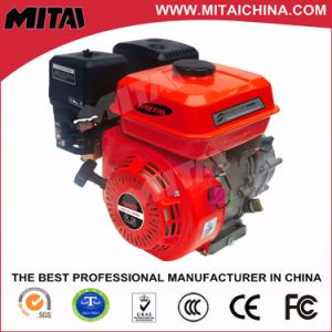 5.5HP Mini Gasoline Engine