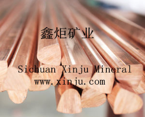 Tellurium Copper Shape / Profile (CW118C, C14500, CuTeP)
