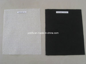High Quality Woven PP Fabric of Secondary Backing