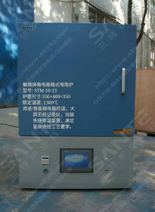 Gas Annealing Furnace Controlled Atmosphere Heat Treatment Furnace pictures & photos