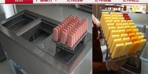 Popsicle Machine/Dubai Ice Lolly Machine pictures & photos