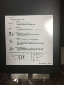APC 1000va 800W UPS Power Supply Sua1000uxich pictures & photos