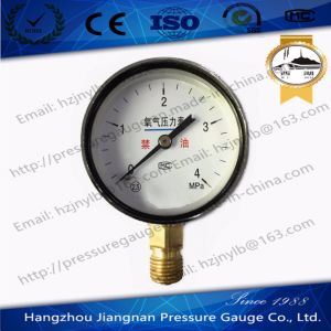 60mm 2.5′′ Use No Oil Oxygen Pressure Gauge with Pressure Releasing Hole pictures & photos