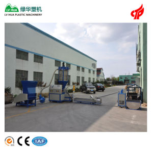 Ce EPS/XPS Foam Granulator pictures & photos