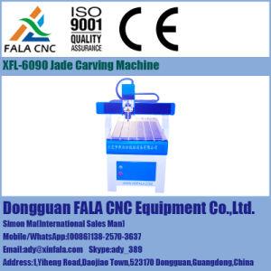 Xfl-6090 Jade CNC Engraving Machine Metal Brass Engraving