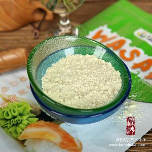 Wasabi Powder for Japanese Cooking pictures & photos