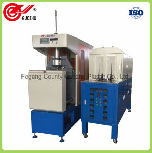 Ce Approved with Semi-Automatic Blow Molding Machine (for 5-Gallon Pet Bottle) pictures & photos