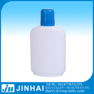 60ml 30ml Body Lotion PE Bottle with Screw Cap pictures & photos