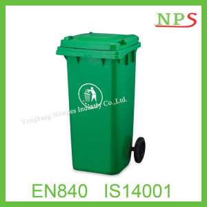 120L Plastic Waste Bin with Pedal pictures & photos