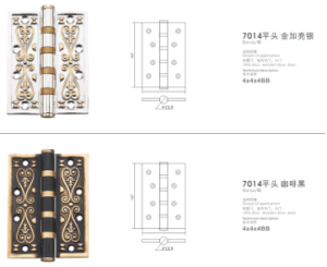 2016 New Style Luxury Brass Hinge (7014) pictures & photos