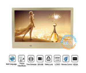 10 Inch Beautifully Gold Frame Photo Frame with MP3 MP4 HD Video pictures & photos