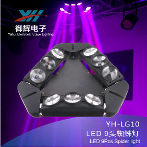 LED 9 Spider Beam Moving Head Stage Light Nine Birds 10W 4 in 1 Corey Lamp Beads pictures & photos