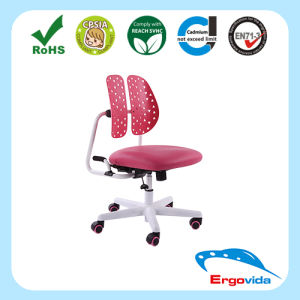 Classic Height Adjustable Kid Study Chair with Winged Backrest