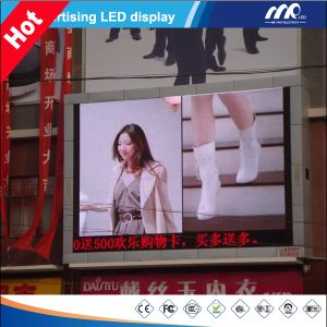 High Brightness P31.25mm Outdoor Full Color Advertising LED Display, LED Screen pictures & photos