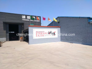 PP Strain Bag Film Blowing Machine with SGS Approval pictures & photos