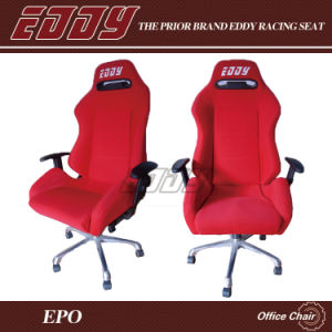 Adjustable Racing Office Chair with Iron Back in Red Velvet Fabric