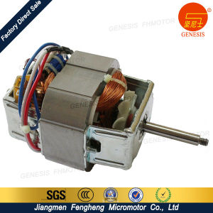 Long Life Electrical Small Motor pictures & photos