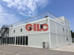 Container House with Container Relief (CILC-CH-002) pictures & photos