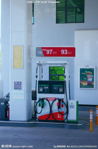 LCD Display Panel for Gas Dispenser Device pictures & photos