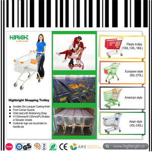 150L Supermarket Metal Shopping Trolley with Baby Seat (HBE-A-150) pictures & photos