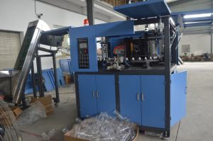 High Speed Full Automatic Two Cavity 5L Oil Bottle Blowing Machine pictures & photos