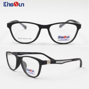 Kid′s Colorful Tr90 180 Degrees Temple Rubber Finish Optical Frames pictures & photos