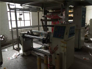 Second Hand Gfh150b (YD21B) Two Layers Dry Laminating Machine pictures & photos