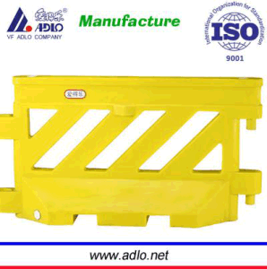 Yellow Traffic Safety Plastic Fence Barriers Vf (9507)