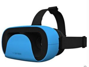 Newest Vr 3D Glasses Headset for 3D Video Games pictures & photos