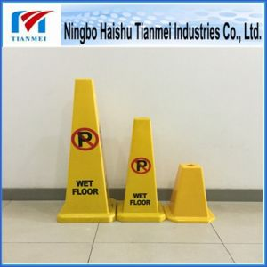 Traffic Cone, Traffic Sign, Wet Floor PP Road Cone pictures & photos