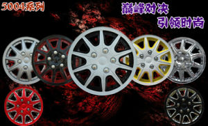 Auto Wheel Cover Parts for All Types, 13′′14′′15′′