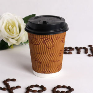 Brown Ripple Disposable Hot Coffee Paper Cup