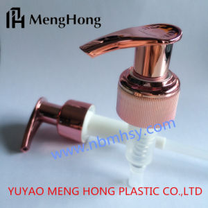Plastic Purple Lotion Pump for Shampoo/Bath Cream Bottles pictures & photos