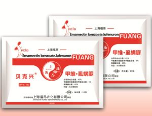 Agricultural Chemicals Agrochemicals Insecticide Lufenuron pictures & photos