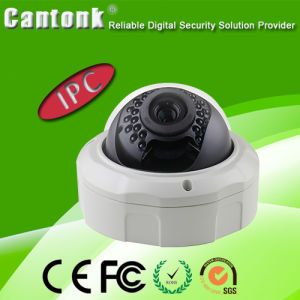Auto Focus Dome 2MP Network CCTV Security IP Camera (IPV254XSL200) pictures & photos