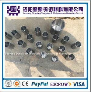 Tungsten Crucible for Quartz Melting pictures & photos