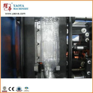 Plastic Machinery of PP Blowing Machine pictures & photos