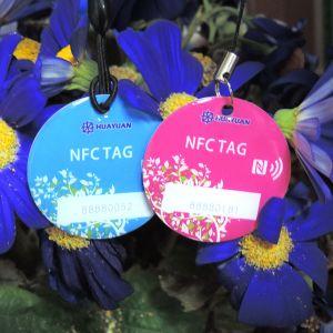 Club custom printing NTAG213 RFID epoxy key fob tag pictures & photos