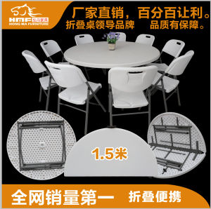 5ft Round Folding in Half Banquet Table