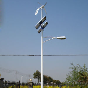 Best Selling 45W LED Solar Street Light pictures & photos