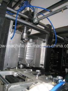 5L 2 Cavities Pet Oil Bottle Blowing Mould Machine Witch Ce pictures & photos