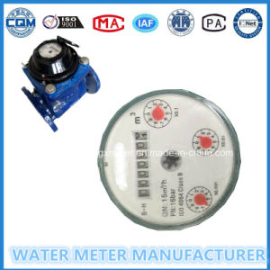 Dn50mm 7 Digital Detachable Dry Dial Type Woltman Water Meter pictures & photos