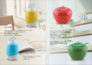 Latest Style Humidifier/Air Freshener pictures & photos