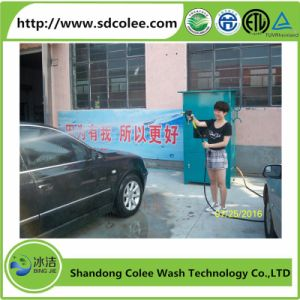 Slush Cleaning Machine for Family Use pictures & photos