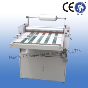 Roll to Roll Laminating Machine pictures & photos